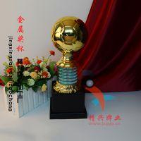精兴工艺 广州足球金属奖杯  足球协会纪念品 团体比赛奖品
