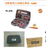 西安家用工具箱礼品 西安组合工具套装 西安五金组套工具批发