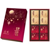 中秋节日月饼套装 无锡月饼套装团购 员工福利礼品定制 多种口味组合