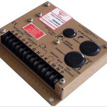GAC ESD5522E调速板,ESD5522E发电机电调板