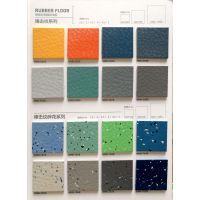 供应海美诺防腐耐磨橡胶地板