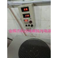 金辉杰直销河南/河北/山西不锈钢电解抛光设备,电化学抛光厂家