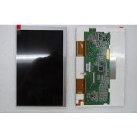 F07020-01D液晶屏、液晶屏、群创7寸液晶屏