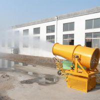除尘雾炮机工地施工喷雾机除尘降温雾炮机枫雨厂家