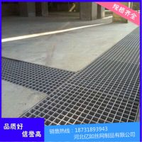 平台钢格栅板/安平平台钢格栅板/平台钢格栅板厂家