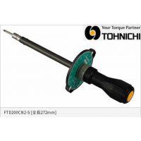 日本东日tohnichi FTD2CN-S 扭力螺丝刀 指针式扭力螺丝刀