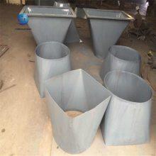 供应DN150不锈钢吸水喇叭口,方形排水漏斗,乾胜牌圆锥型带盖排水漏斗