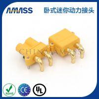 两芯控制板母头两芯控制主板母头两芯主板母头两芯PCB板母头