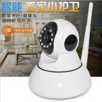 无线智能wifi摄像头网络家用夜视报警一体机1080P摇头机监控