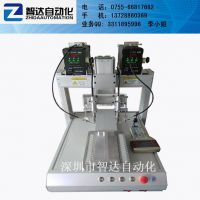 LED模组焊线机焊锡机