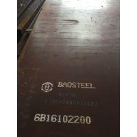 Q345D钢板哪里有卖丨风电用钢供应商丨Q345D钢板一吨多少钱
