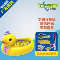 玻璃钢儿童钓鱼池 大黄鸭捞鱼池 定做淘气堡室内儿童乐园游乐设备