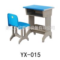 YX-015学仕牌塑钢课桌椅 宽板课桌 带网栏 单人课桌 学生桌椅 学校课桌椅 厂家批发