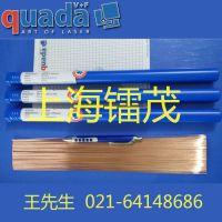 德国Quada(柯特) ASP23,D2,M2,PM钢,工具钢,高速钢激光焊丝