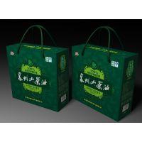 供应|苍南纸箱|苍南纸盒|苍南纸箱制作|龙港纸箱厂