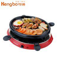 亨博正品电烤炉SC-515C电热烧烤炉韩式家用无烟电烤盘烤肉机烧烤