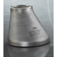 20G异径管20G无缝异径管20G厚壁高压异径管厂家价格