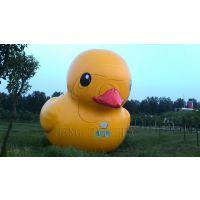 山东济南福建福州充气大黄鸭 气模大黄鸭价格 恒泰华厂家直销大黄鸭