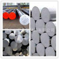 现货供应镁合金AZ61A硬度高 价格低 AZ61A成份材质优 欢迎订购