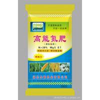 复合氮肥 脲铵氮肥 湖北化肥批发 复合肥 玉米专用肥N28Mg5S7