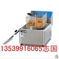 【杰冠专卖】DF-8L双缸电炸炉 油炸锅 炸薯条机 油炸机 电炸锅