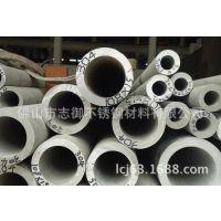 供应不锈钢无缝管 304不锈钢无缝管 国标304无缝方管