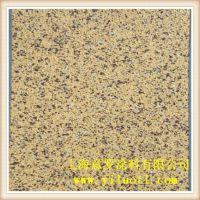 供应外墙多彩花岗岩涂料品牌,意罗多彩花岗岩涂料品牌,上海意罗液态花岗岩涂料品牌厂家