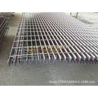 G325/30/100热镀锌齿形钢格板