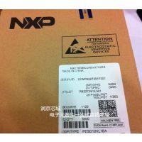 PESD12VL1BA NXP恩智浦 双向ESD保护二极管深圳 润京芯城网销供应