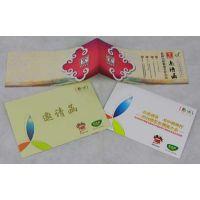广州贺卡印刷 广州铜版纸贺卡印刷 广州贺卡印刷厂家