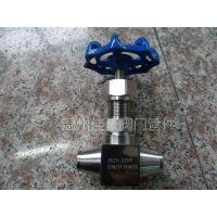 不锈钢压力表用针型阀 J61Y-320P对焊式针型阀 焊接式仪表截止阀