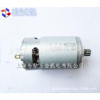 正品政杰ZJ—14VL充电钻电机 14V锂电钻配件 市场通配