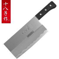 【批发供应】十八子作 厨房用具 菜刀 不锈钢刀 切味斩切刀R102