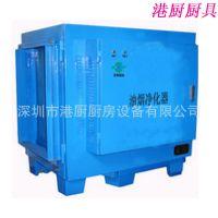 专业销售 废气处理设备 餐饮静电油烟净化设备 厨房油烟净化器