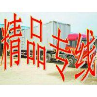 龙岗坪山观澜直达重庆成都专线物流货运公司