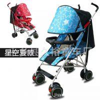 婴儿车高景观婴儿手推车双向避震宝宝童车折叠轻便四轮宝宝可坐