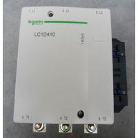 施耐德正品交流接触器LC1D245Q7C