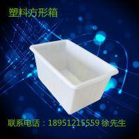 全新塑料水箱大号加厚储水箱桶水产养殖养鱼养龟箱泡瓷砖塑胶方箱