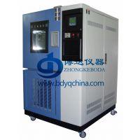 DHS-500中型低温恒温恒湿试验箱