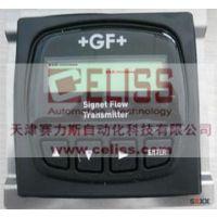 精准瑞士GF Signet流量仪表