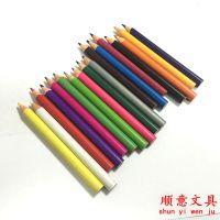 顺手儿童铅笔 迷你款3.5寸12、24色彩色铅笔 塑料杆彩铅 铅笔定制LOGO