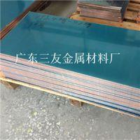 高精光滑c5191磷铜板;无氧化磷铜大板;200宽 厚度齐全