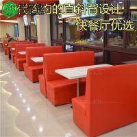 西餐厅桌椅 食堂餐桌椅 饭店桌椅 火锅桌椅 火锅店家具厂家