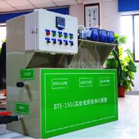 一体化医疗门诊实验室综合废水处理杀菌达标排放恒大兴业
