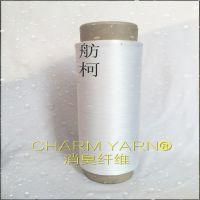 charmyarn 抗菌消臭纤维、消臭丝 涤纶DTY 75D/72F