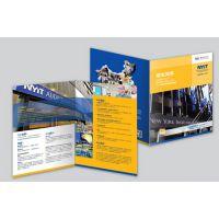 石家庄宣传册印刷 企业宣传册设计印刷 产品宣传册印刷