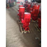 室外消火栓泵/消防稳压泵型号/消防喷淋泵流量/3CF认证