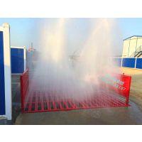 供应工程车自动冲洗设备工地洗轮机