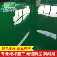 温州厂家直销环氧树脂平涂地坪——免费保修