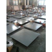 厂家直销供应优质电子磅3吨电子地上衡 耀华小地磅 质量保障价格低批发